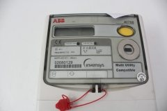 imserv-europe-metering-meter-maintenance30